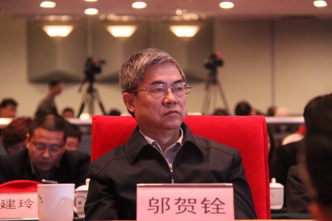 2013(第四届)中国物联网大会领导嘉宾