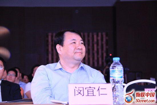 2013地理信息开发者大会领导嘉宾