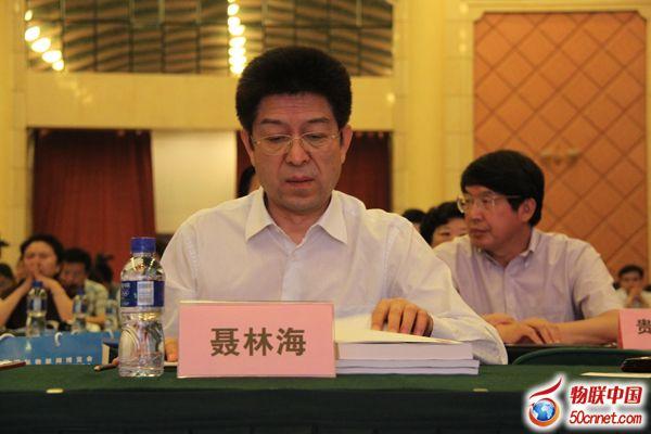 2013年中国国际智能卡、RFID与物联网展览会与会领导