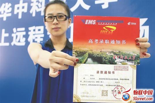 武汉两高校推出微信服务 扫二维码便知老师同学是谁