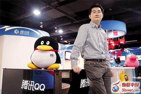 腾讯CEO马化腾 移动互联网精彩观点微言录