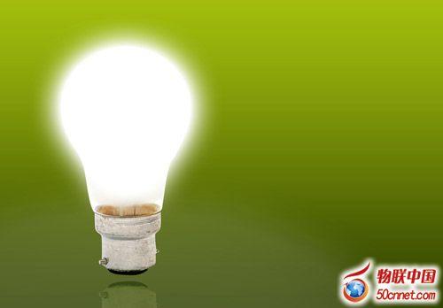 智能照明可以实现软启动,软关断,这样可以使灯具寿命延长2—3倍