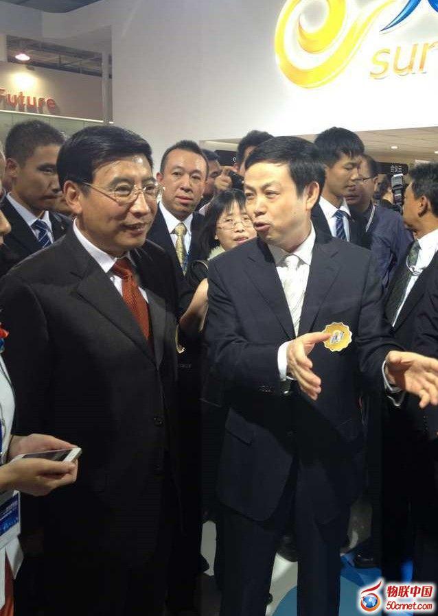 苗圩等领导参观展会 了解ICT领域最新技术与应