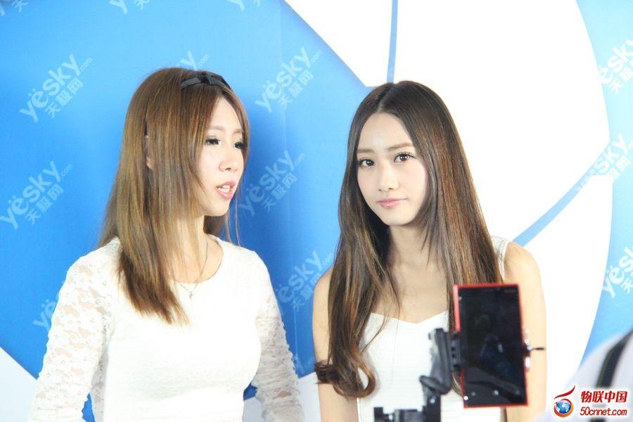 2013年中国国际信息通信展览会现场图集