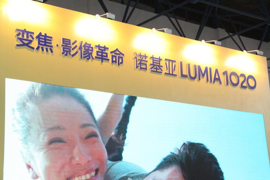 2013年中国国际信息通信展览会参展企业(图集)