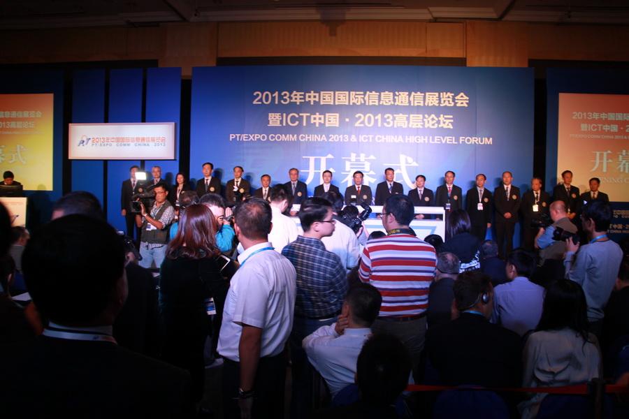 ICT中国·2013高层论坛领导嘉宾图集