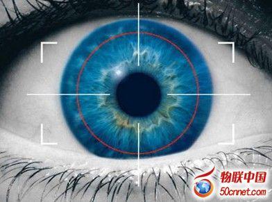 生物识别技术联姻移动互联 人脸识别优势明显