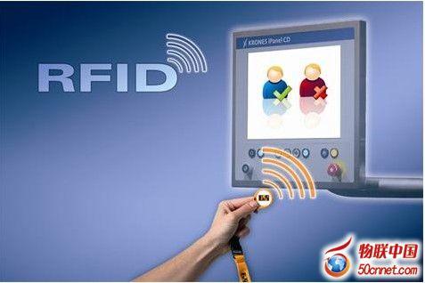 """RFID标准三巨头觊觎中国市场 坚强自主""""中国芯""""加速推进"""