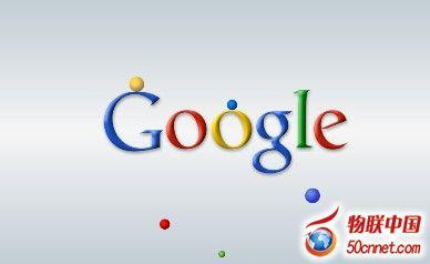 谷歌进军智能家居不足惧 本土企业当自强