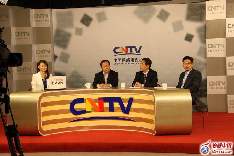 物联中国大讲堂第二期 现场拍摄花絮