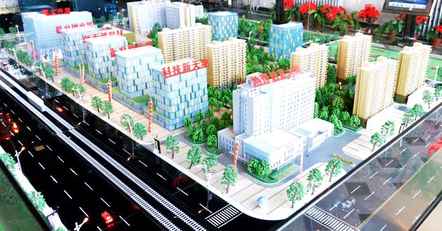 寻找中国智慧城市,分享幸福人生
