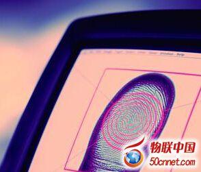中国厂商进军指纹传感市场