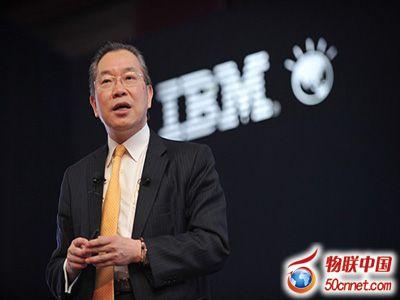 IBM钱大群将亮相CESAsia 公布物联网策略