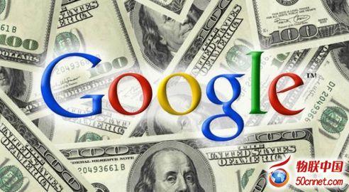 传谷歌正开发物联网系统:最低支持32M内存设备