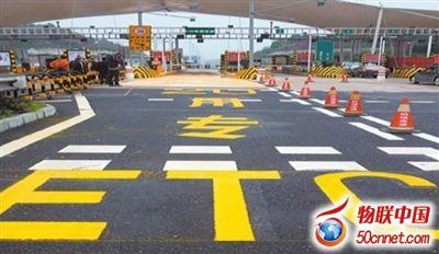 重庆市ETC客服呼叫中心正式投入运营