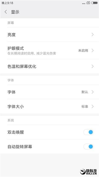 红米Note4评测:899元+Helio X20 对比红米Note3有哪些升级?