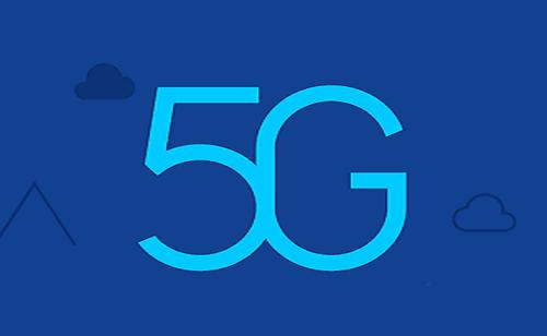 5G承载网提出五大需求华为新技术率先破局