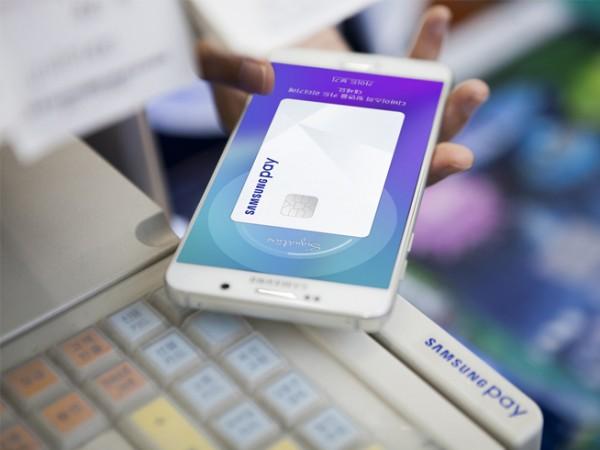 三星Pay公交卡功能上线:方便快捷 手机有电即可刷