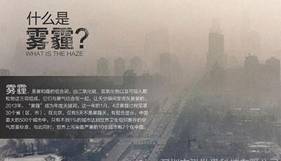 小米空气净化器缺货还涨价 发国难财?