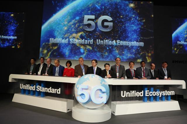 全球5G测试峰会发出联合宣言:5G统一标准 统一生态