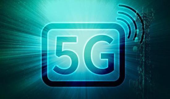 全球第一个5G标准完成并发布 中国5G话语权大幅提升