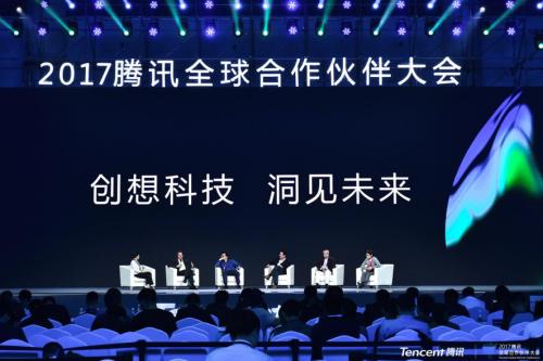 """G7亮相腾讯全球合作伙伴大会,揭密""""物联网+人工智能""""新趋势""""/"""