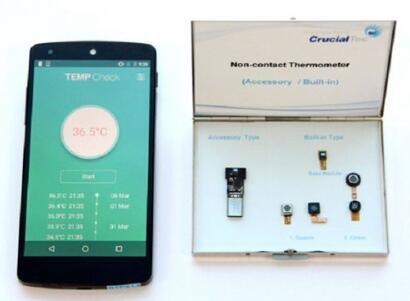 适用于智能手机的微型温度传感器亮相:测体温只需0.5秒