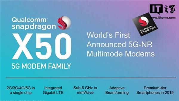 5G:一个新的时代正在开启