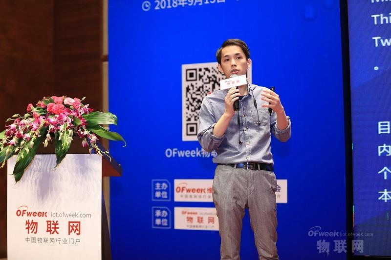 专访乙辰科技蔡委伦:路由器+IoT+区块链将改变钱柜qg999娱乐官网格局